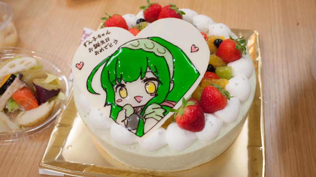 東北ずん子ケーキ
