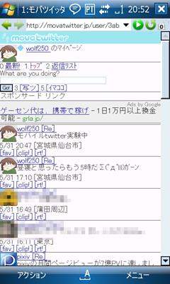 20090531205219.jpg