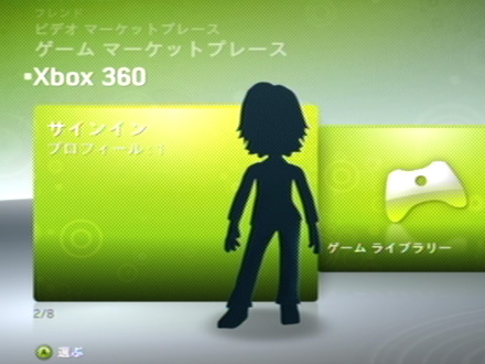 xbox360-02.jpg