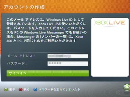 xbox360-07.jpg