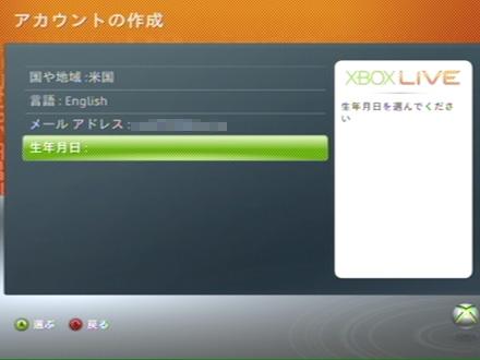 xbox360-08.jpg