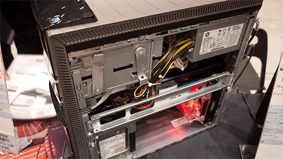 """HP Pavilion Desktop PC h9 """"Phoenix"""""""