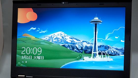 ThinkPad T430s 液晶モニタ