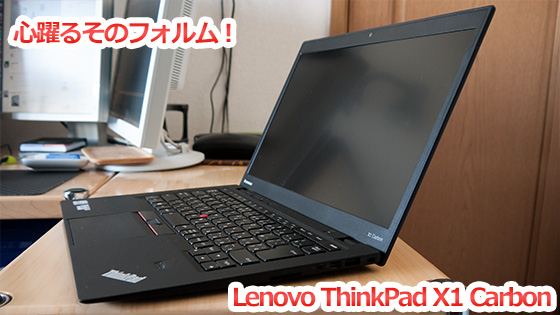 Lenovo Thinkpad X1 Carbon title