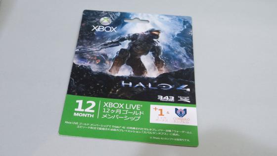 XBOX LIVE GOLD 12+1