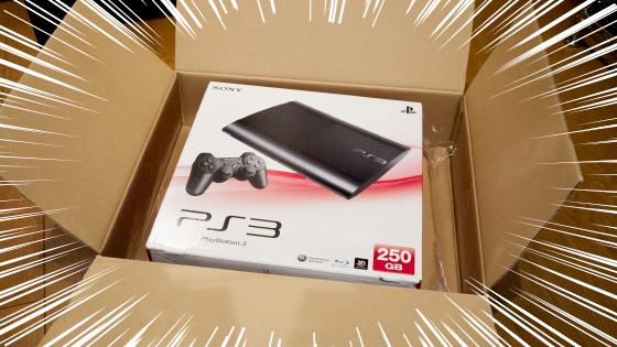 New PlayStation3