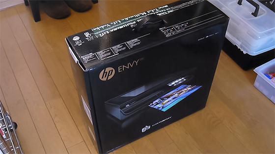 HP ENVY120