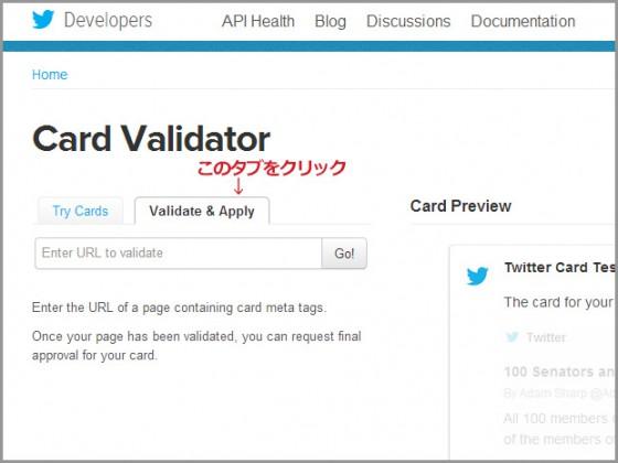 URL入力ボックスに自分のブログのURLを入力