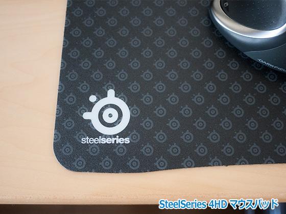 SteelSeries-4HD-マウスパッド-2