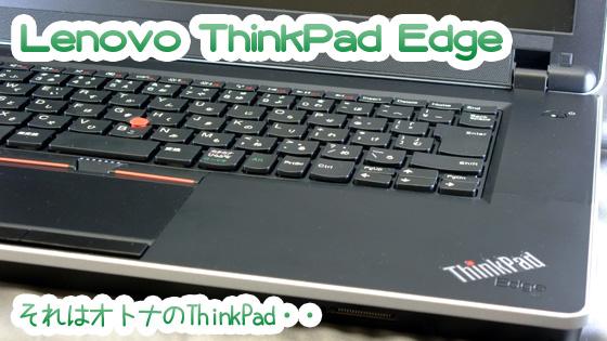 ThinkPad-Edge